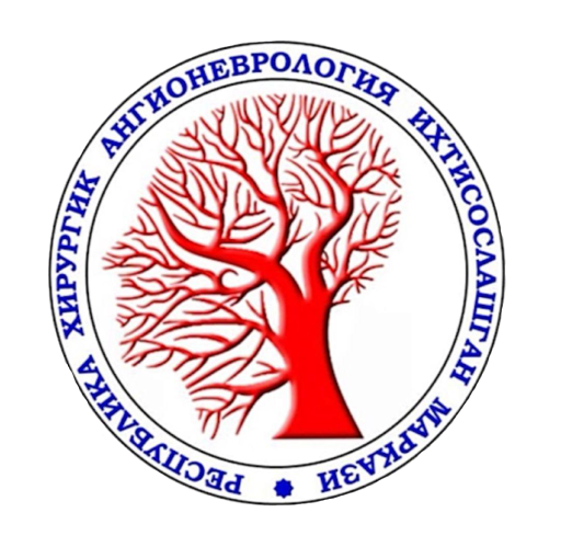 Республика хирургик ангионеврология ихтисослашган маркази